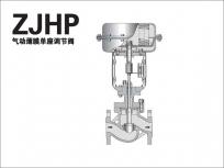 上海气动薄膜单座调节阀