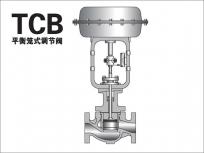 上海平衡笼式调节罚