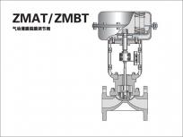 气动薄膜隔膜调节阀
